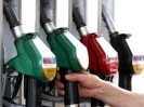 Excise tax imposed on fuel oil
